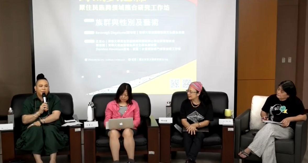 第一場次與會學者由左至右 - 東冬.侯溫、王昱心、賴淑娟與主持人謝若蘭教授