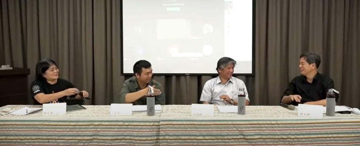 第二場次與會學者由左至右 - 主持人謝若蘭、許韋晟、鍾文觀及汪明輝