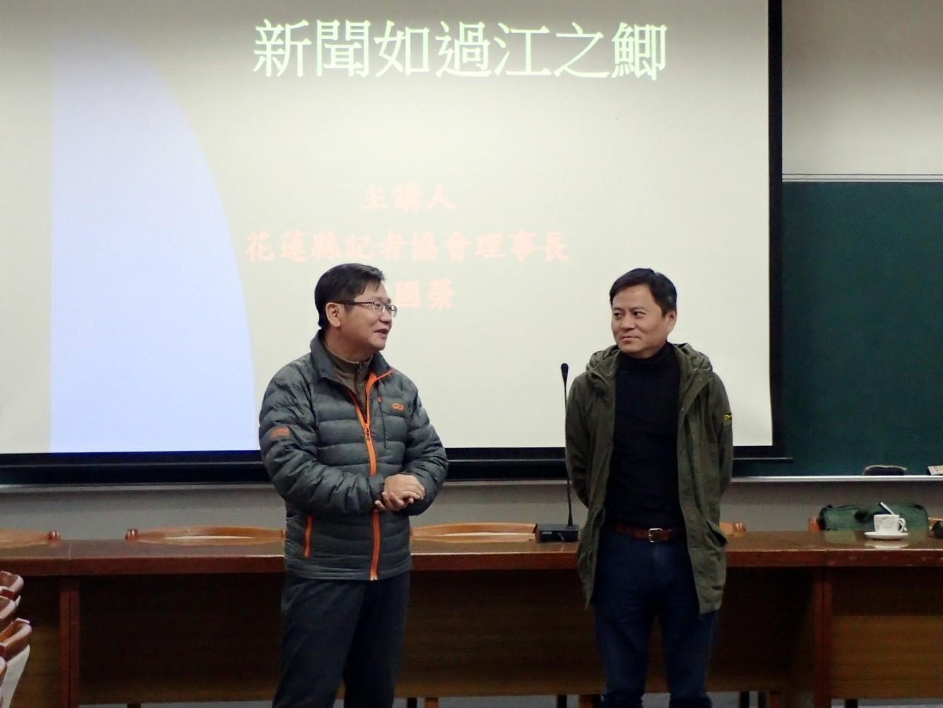 東華人社院辦理職能增進講座,行政人員獲益良多-工作效率